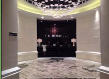 德光居酒店LED照明工程