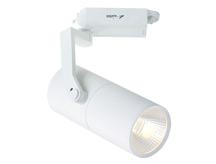 LED轨道灯LMTP9008 COB